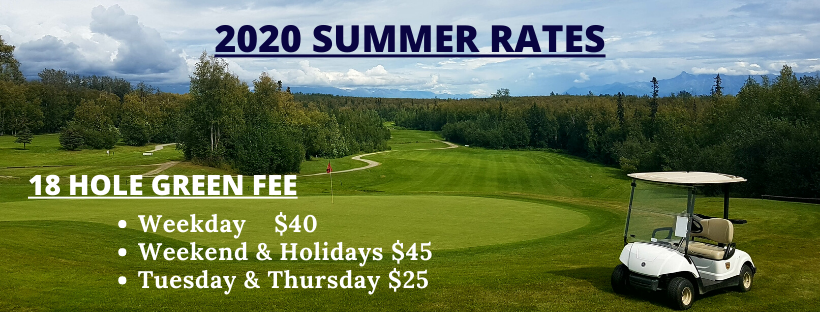 2020 SUMMER RATES