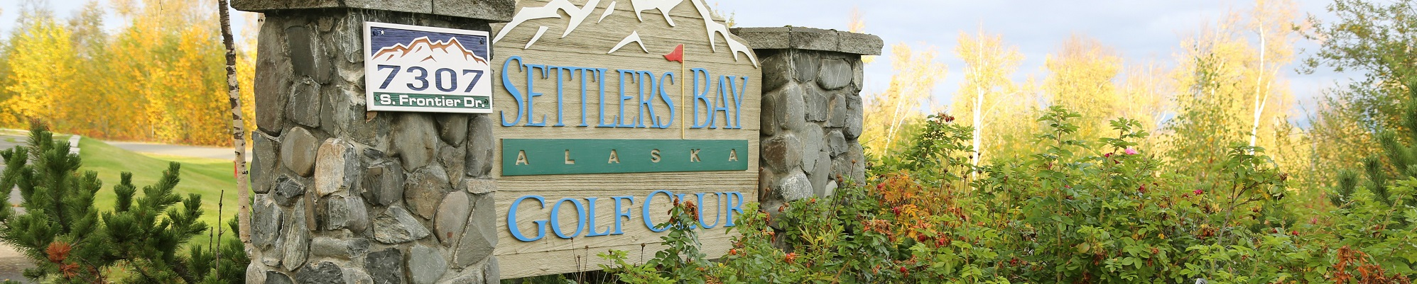 Entrance Sign 1995x401